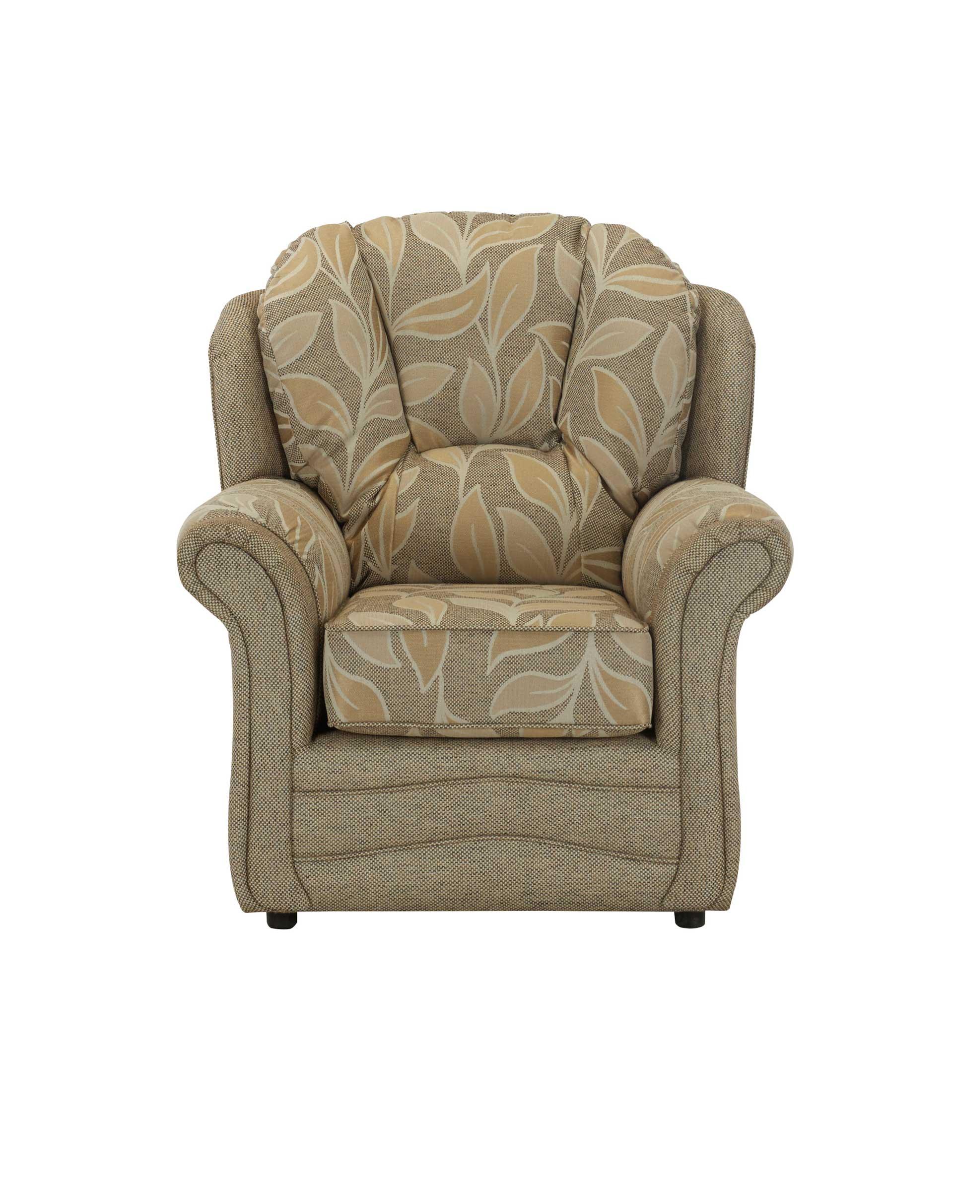 Lottie Arm Chair